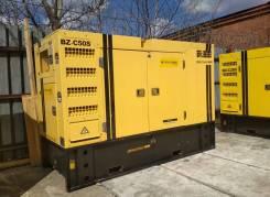 Дизель-генераторная установка Beezone BZ-P50S