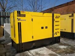 Дизель-генераторная установка Beezone BZ-C79S