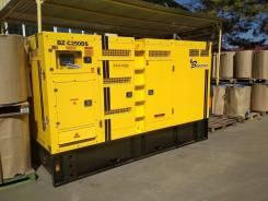 Дизель-генераторная установка Beezone BZ-250DS