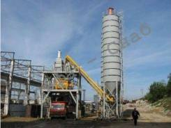 Бетонный завод HZS