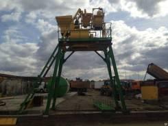 Мини-БРУ (бетонный завод)