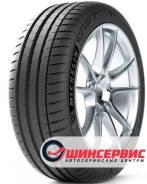 Michelin Pilot Sport 4, 275/35 R19 100Y