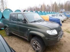 УАЗ-2360, 2012