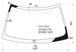 Стекло лобовое XYG 2110LFWX Лада 2110/ 21111/ 2112