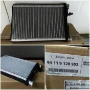 Радиатор печки BMW X1/X3/X4/BMW 1-Series/BMW 3-Series