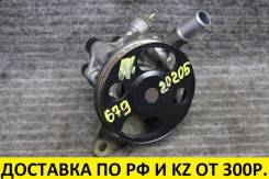 Гидроусилитель Mazda 323/323 F/Familia Z5/B5/B6