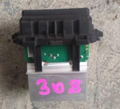 Резистор вентилятора печки Peugeot 308 Citroen