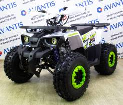 Avantis Hunter 8 New, 2020