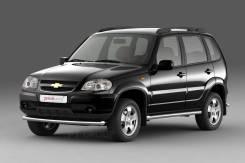 Защита порогов вогнутая 63мм Chevrolet NIVA с 2009-2020 в наличии