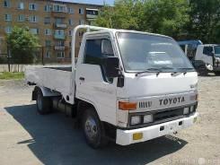 Услуги бортовой грузовик 2т с грузчик, переезд, вывоз строительный мусор