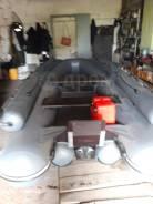 Продается новая лодка с мотором и водометом