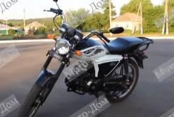 Motoland Alpha RX 125, 2020