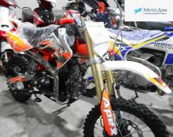 Motoland Apex 10, 2020