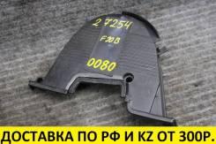 Крышка ГРМ Honda F18/F20/F22/F23 SOHC