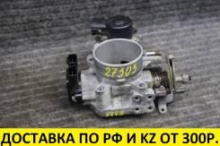 Заслонка дроссельная Nissan Cefiro (A33)/Maxima (A33) VQ20