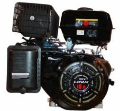 Двигатель Lifan 192F-2