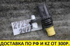 Датчик коленвала Toyota Vitz NSP130 1NRFE контрактный