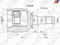 Шрус внутренний LH Toyota WISH ANE1# 03-09 / GAIA SXM10 98-04 / Caldin