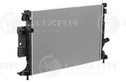 Радиатор охлаждения Ford Focus III (13-) Kuga (13-) C-Max (11-) 1.5T