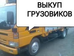 Куплю японский грузовик до 5т