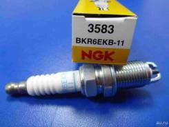 Свеча зажигания NGK 3583/7775 BKR6EKB11 (Желтая упаковка), шт