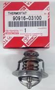 Термостат 90916-03100 Original (Toyota) 2UZFE, шт