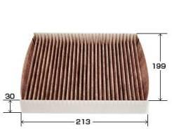 Фильтр салонный угольный VIC AC-201EX, шт