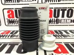 Комплект пылезащитный (пыльник+отбойник) PR-48622