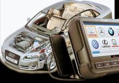 Диагностика авто перед покупкой! Толщиномер, сканер, ДХЧ