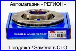 Тормозные диски Azuma / низкая цена / замена в СТО / доставка по РФ