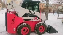 Felix LP950J, 2020