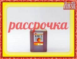 Масло гидравлическое Элтон ВМГЗ -45°С (2.3л)(рассрочка)№3