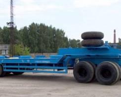 Чмзап 83992, 2020