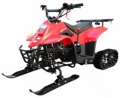 Детский снегоход (снегоцикл) Motax (Мотакс) Mikro Snow (машинокомплект)