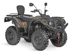 Квадрицикл Baltmotors (Балтмоторс) Striker 700 EFI