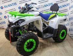 Квадроцикл Avantis (Авантис) Forester 200 Lux (машинокомплект)