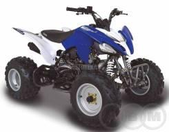 Квадроцикл АВМ (АВМ) Scorpion 150 (машинокомплект)