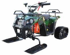 Детский снегоход (снегоцикл) Motax (Мотакс) Mini - Grizlik Snow (машинокомплект)