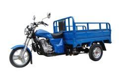 Трицикл Racer (Рейсер) Muravei RC200ZH