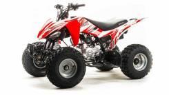 Детский квадроцикл MotoLand (Мотолэнд) ATV 125S (машинокомплект)