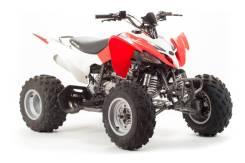 Квадроцикл MotoLand (Мотолэнд) ATV 250S (машинокомплект)