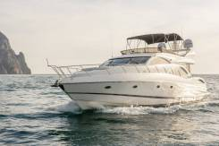 Sunseeker 74 Manhattan 1999