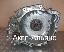 АКПП для TF-81SC Ленд Ровер Эвок 1, 2.2 л. Дизель