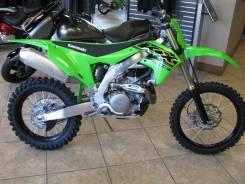 Kawasaki KX, 2020