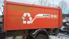 Продам будку мусоровозную