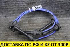 Провода высоковольтные NGK! Nissan/Infiniti SR18/SR20. контрактные