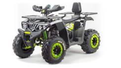 Motoland Wild Track 200 LUX, 2021