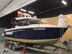 Merry Fisher 695 продам