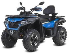 Квадроцикл Cfmoto Cforce 600 EPS