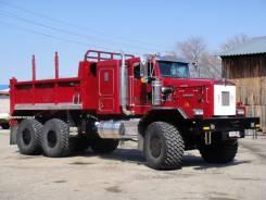 Kenworth C500, 2010